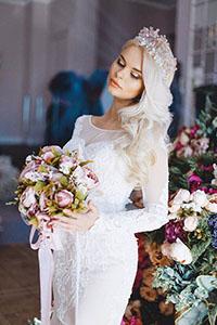 Невеста Елена, г. Киев