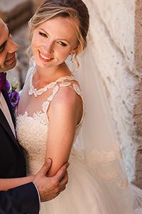 Невеста Светлана Дрофа, г. Киев